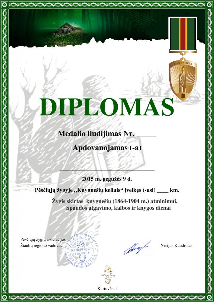Knygnešiai diplomas be medalio - Copy