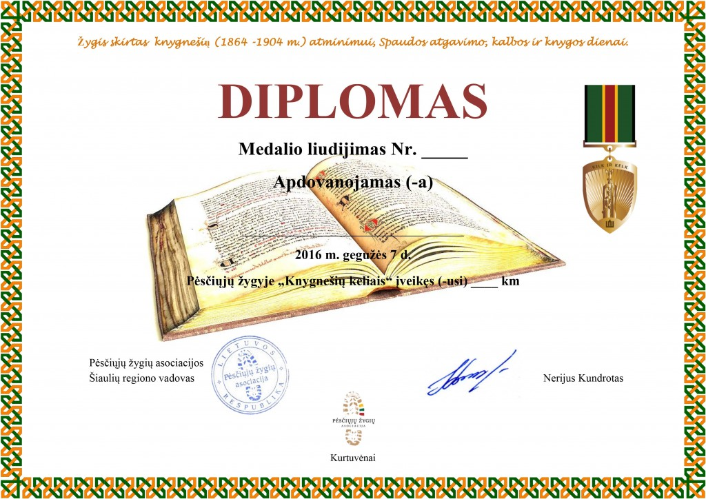 Knygnešiai diplomas 2016 m