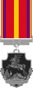 Žygio atminimo medalis