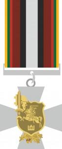 KESTUTENU-2017 medalis-gam