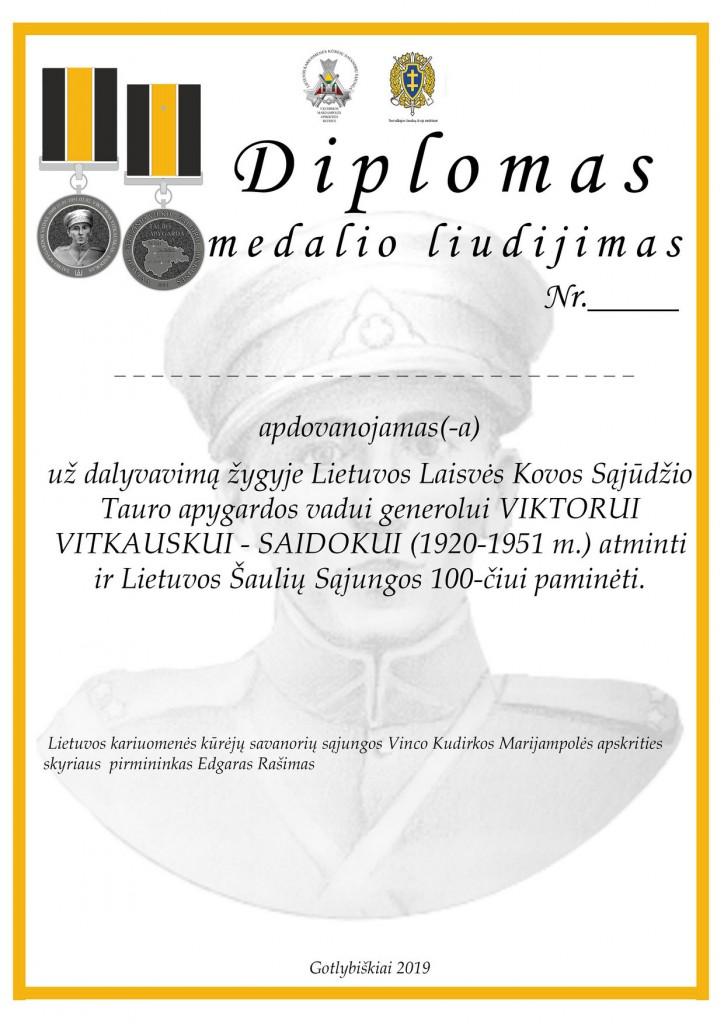 diplomas-medalio-liudijimas