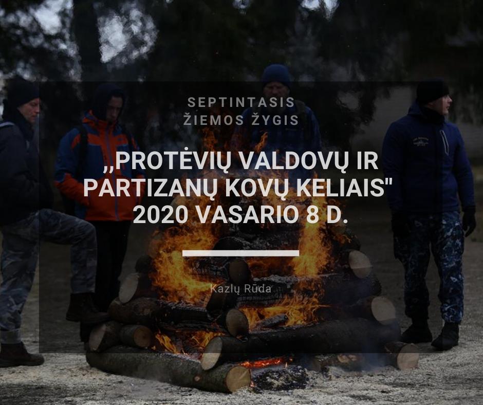pvipkk-2020-02-08